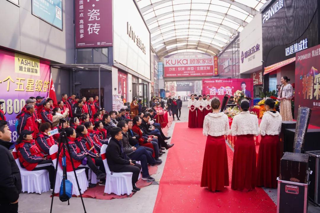 热烈祝贺培恩集成灶蚌埠旗舰店第四分店重磅开业