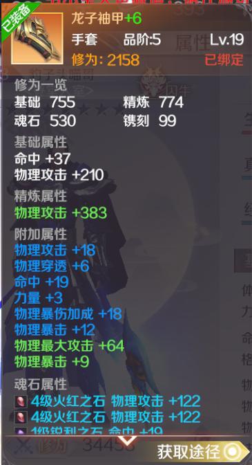《完美世界手游》新手完全攻略 附44条实用小技巧
