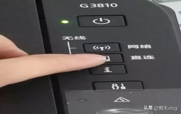 TS3180怎么连接无线网(wifi连接上不能上网怎么办)