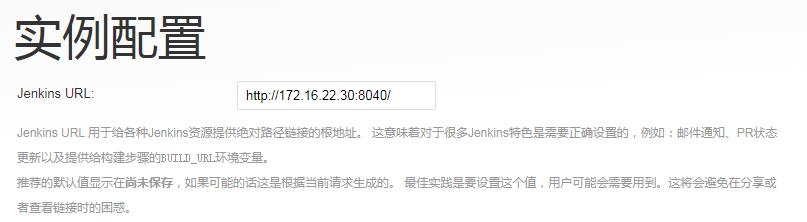 三十二张图告诉你如何用Jenkins构建SpringBoot