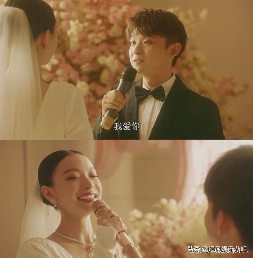 《流金岁月》锁锁结婚南孙永远是第一位!倪妮刘诗诗闺蜜情获盛赞