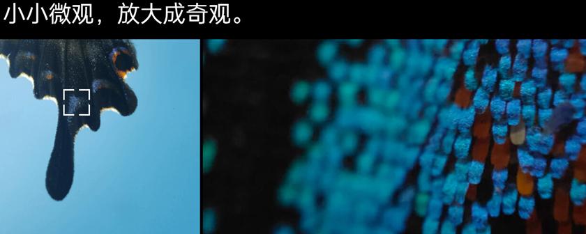 手机拍照�q�入昑־�镜领域?OPPO Find X3 Pro发布