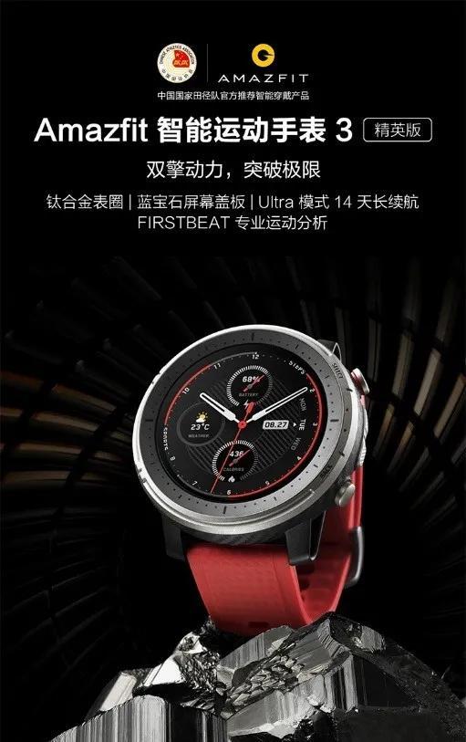 挑选适合你的腕上伙伴 四款热门智能手表大比拼