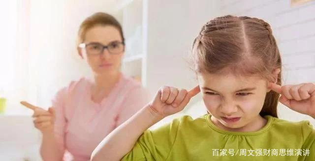 """父母有种""""节约方式"""",毁了孩子的财商"""