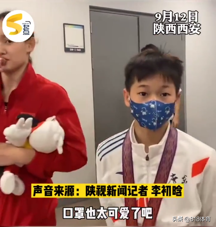 团宠!全红婵戴儿童口罩超萌,记者问:哪个小朋友送的?红姐:我师姐