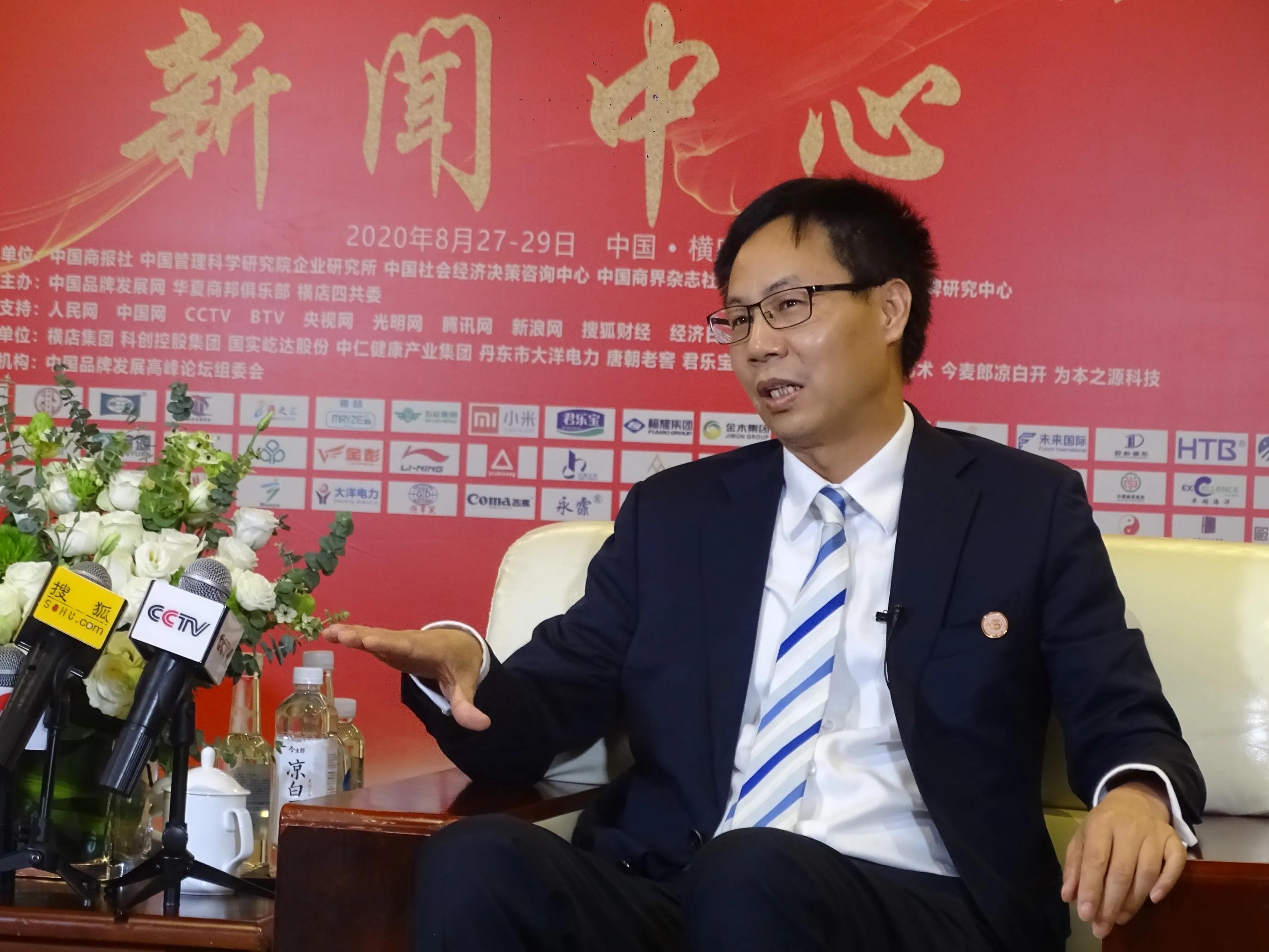 中国著名企业家叶志聪将出席2021博鳌亚洲论坛年会