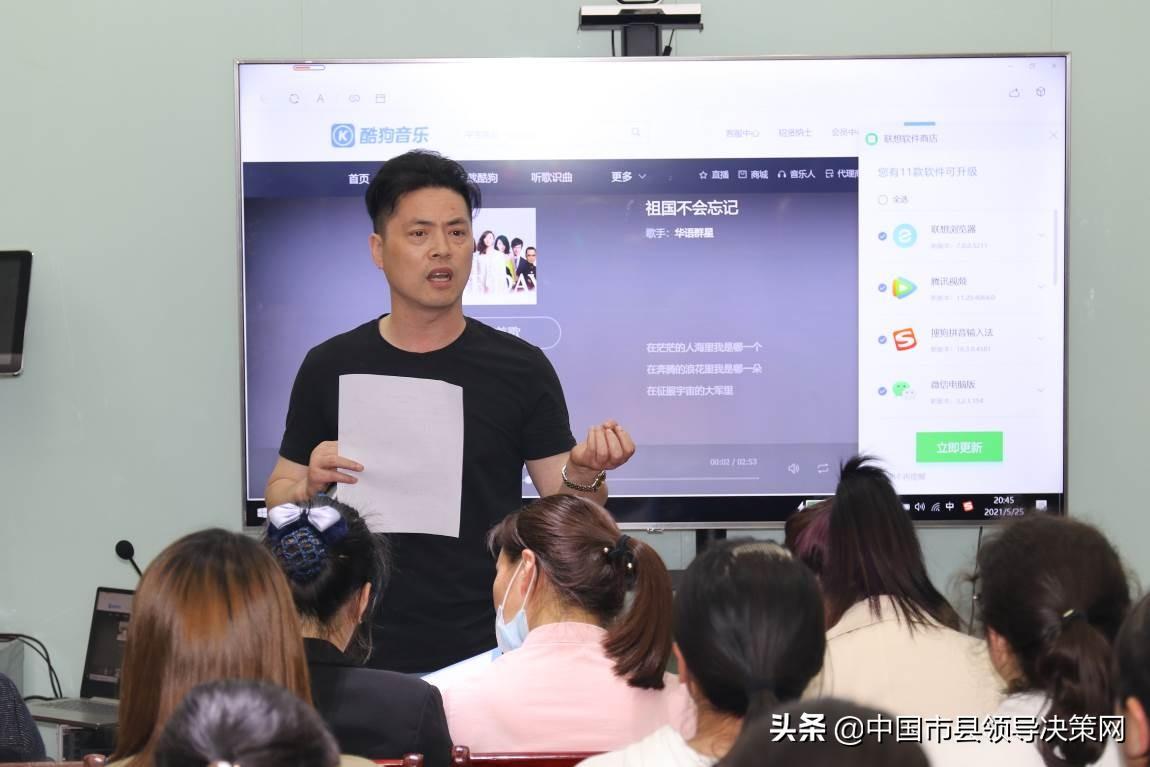 """江苏响水县退役军人事务局""""庆祝建党100周年""""大合唱第一次排练"""