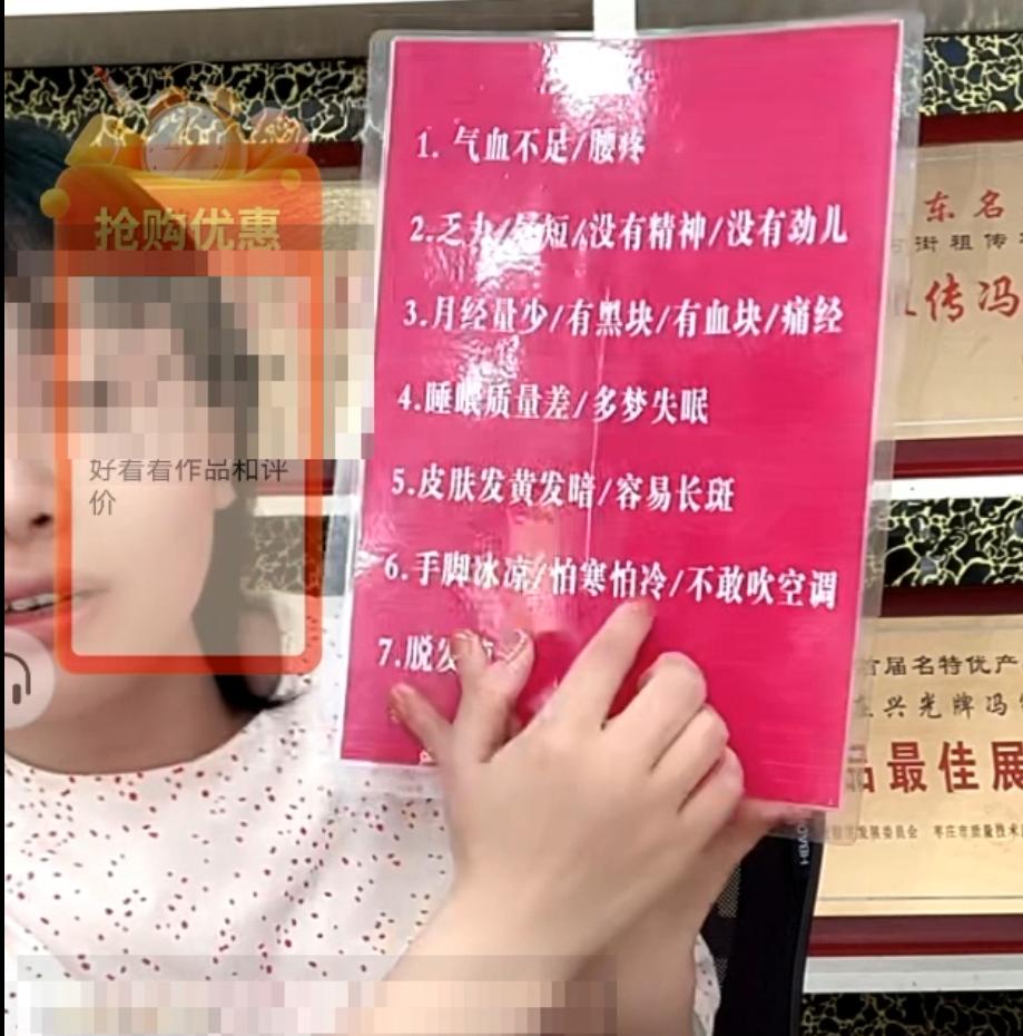 """""""长见识了""""山东枣庄兴光肉制品用""""酱卤肉制品""""标准生产阿胶糕"""