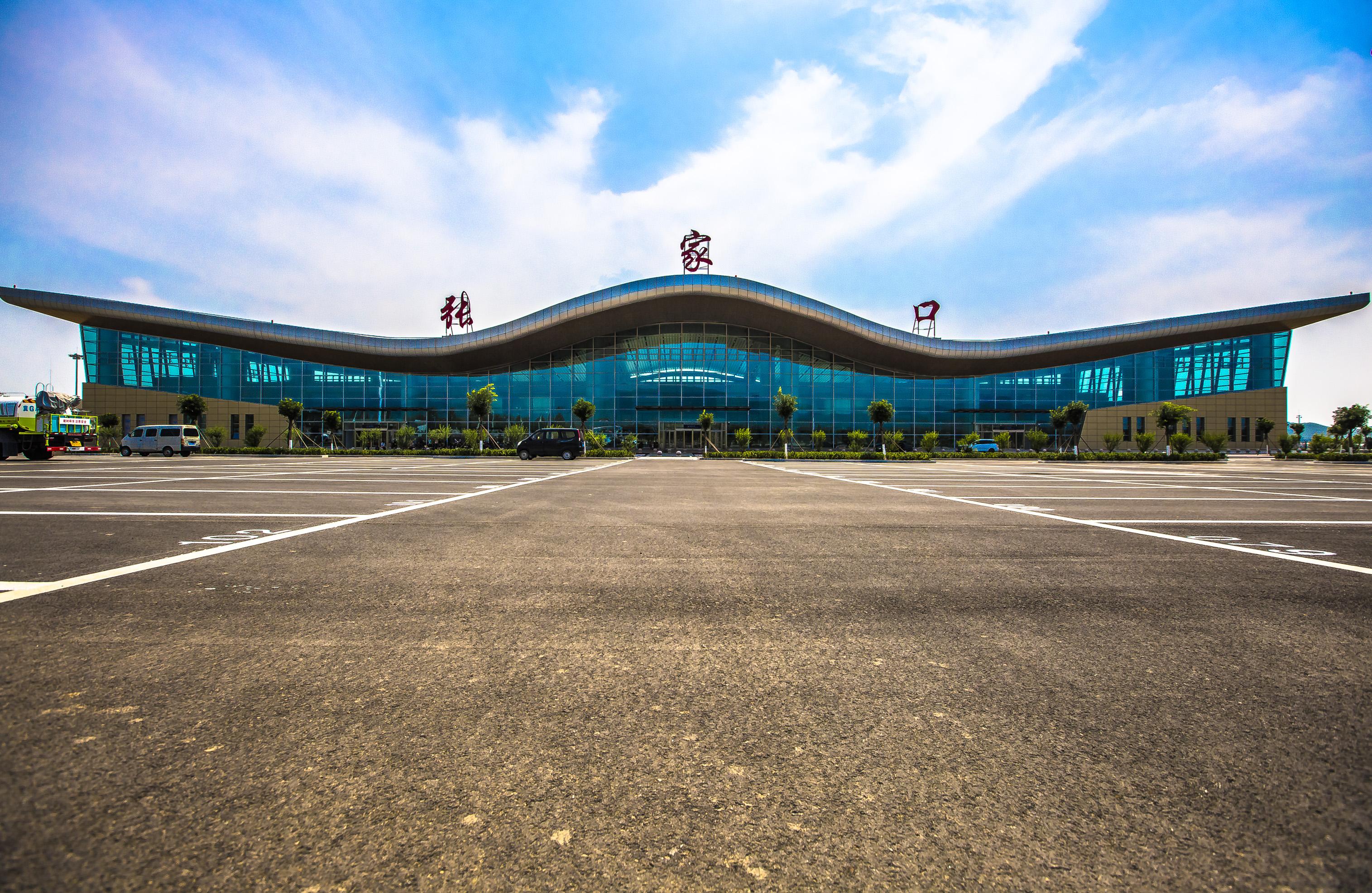 张家口宁远机场2号航站楼正式启用,将为冬奥会提供保障服务