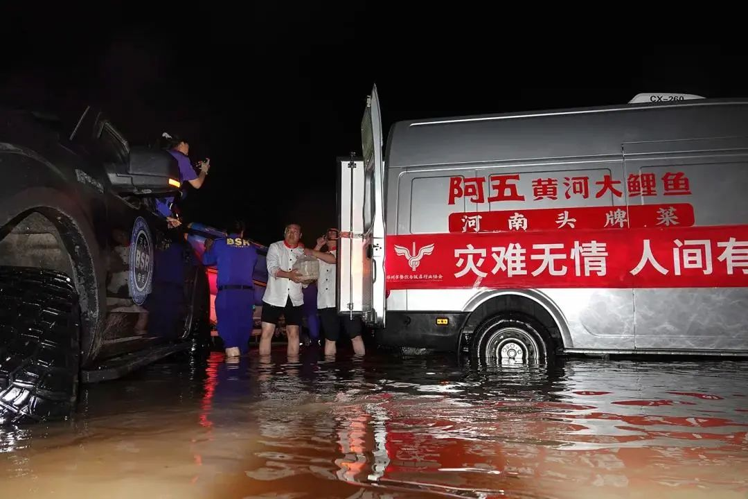 捐款100万,阿五黄河大鲤鱼支援河南抗洪救灾