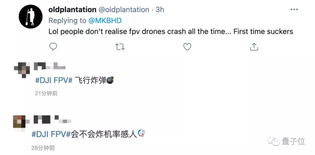 7999元大疆最新无人机,第一人称视角拍摄,网友:直接起飞