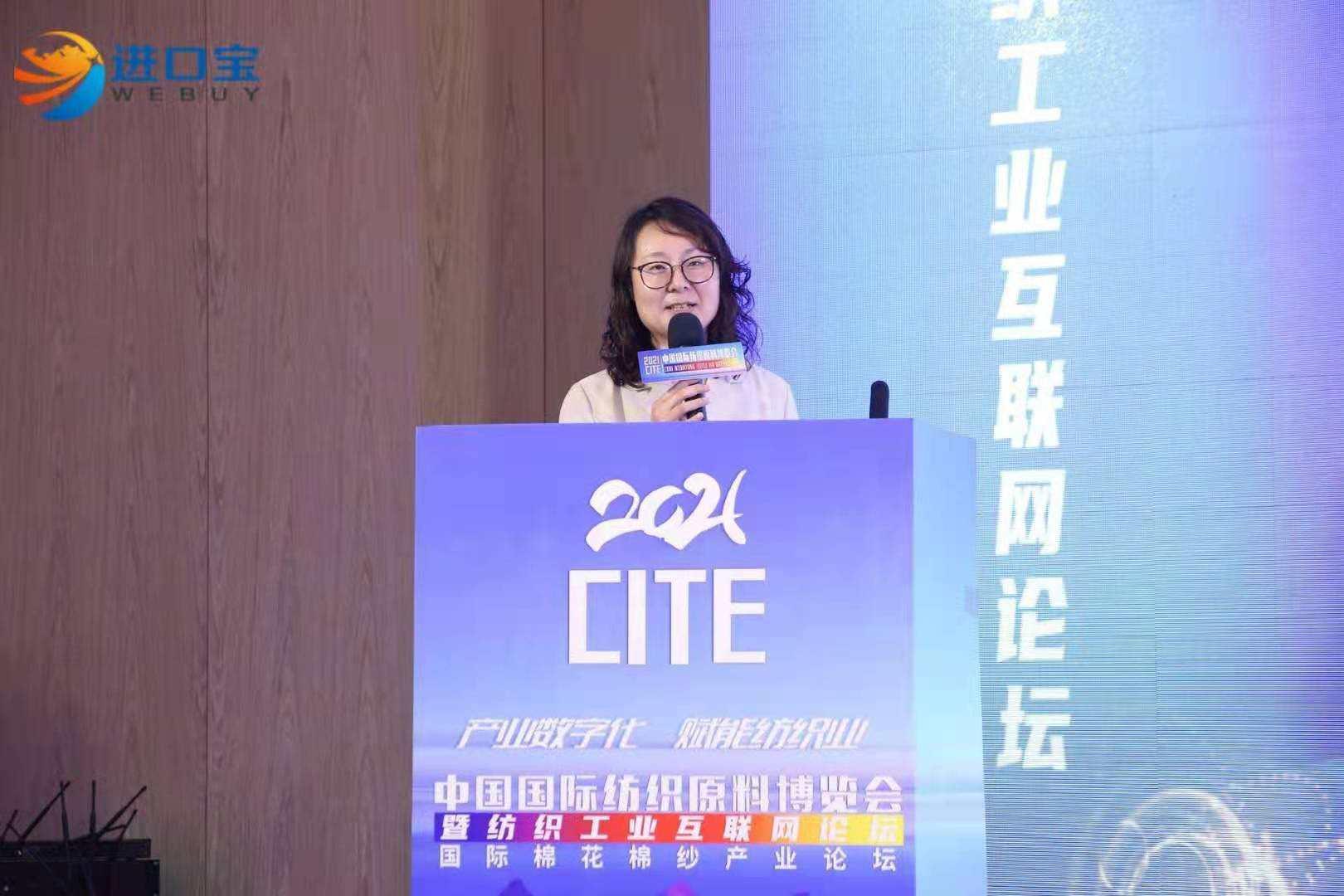 海尔衣联网亮相2021中国纺织工业互联网论坛,赋能产业数字化转型