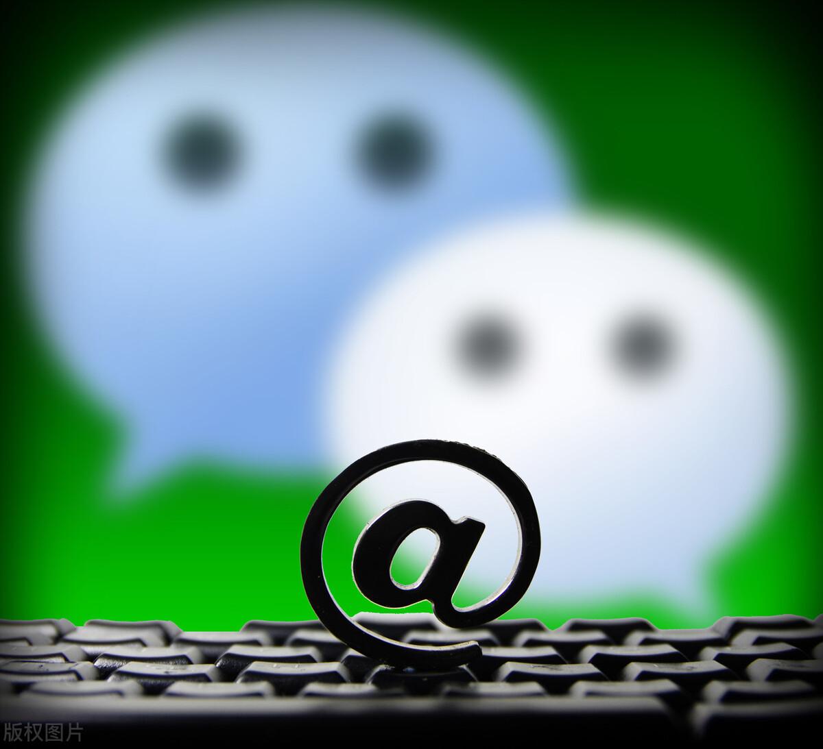 常见的微信推广方法你都知道有哪些吗?