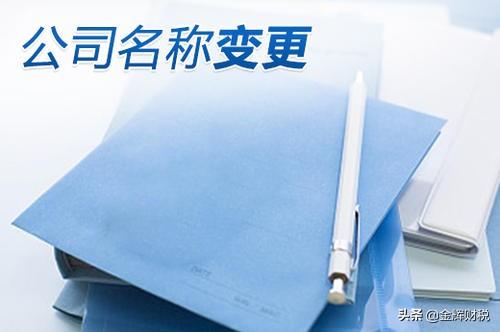 在同一登記機關管轄區域內,哪些情況下不予核準登記個體工商戶名稱申請?