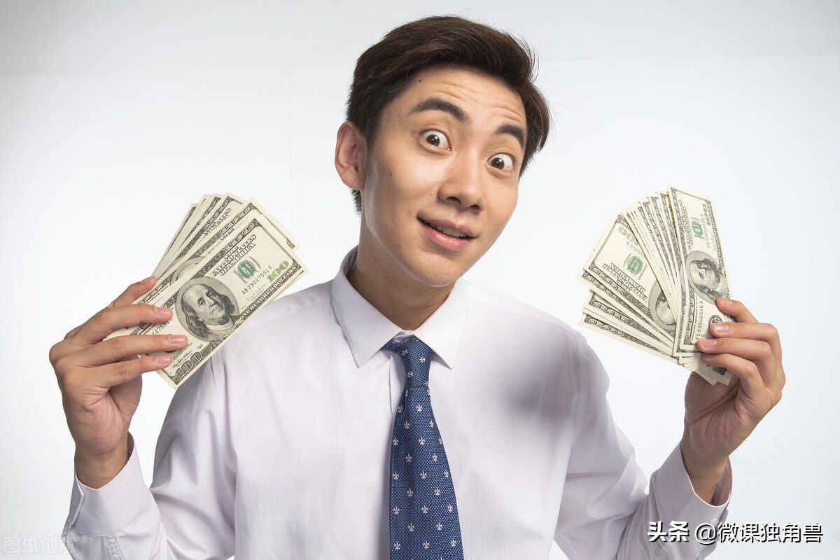 怎么在网上赚钱?网上赚钱的10个方法和渠道拿走