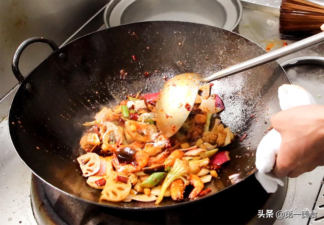 麻辣香锅怎么做才好吃,原来这么简单,学会这个技巧,色泽鲜艳 美食做法 第10张