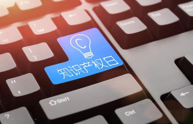 軟件專利在創意產業中發揮了哪些作用?