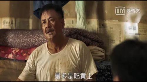 """9.4《山海情》不愧是""""王炸""""!值得一看"""