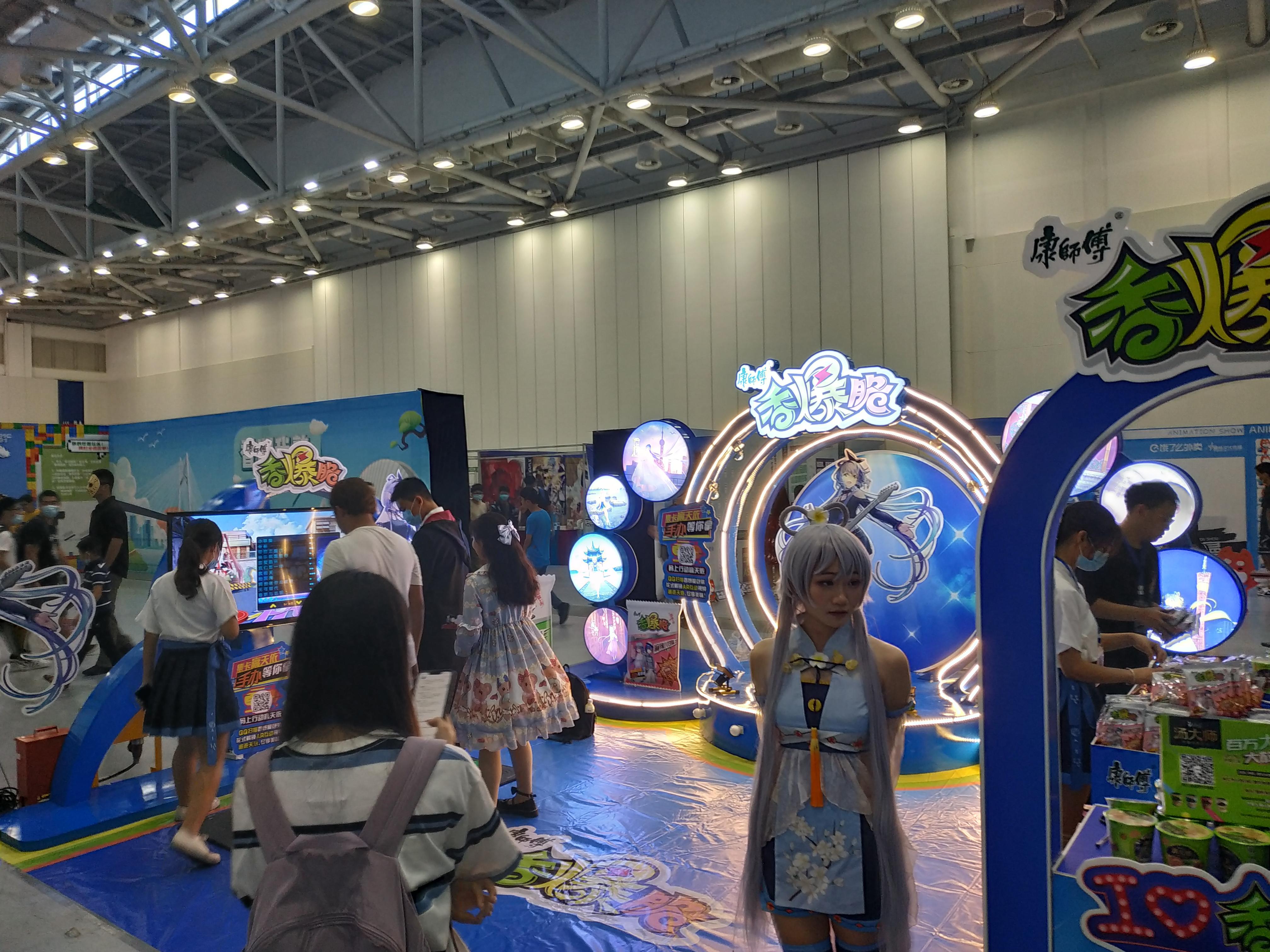 2020年珠海AS动漫游戏展结束