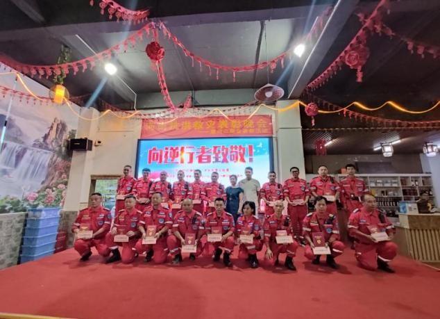 广东惠州:河南抗洪救灾勇士志愿者获表彰