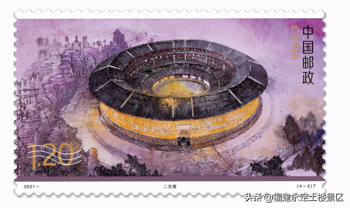 《福建土楼》特种纪念邮票即将发行