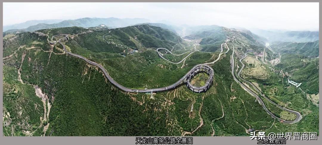 晋源区旅游收入要突破300亿,还要打造三个经济带,六个产业园