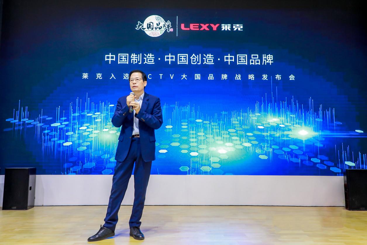 用实力说话,让中国民族高端品牌走进万千家庭,莱克做到了