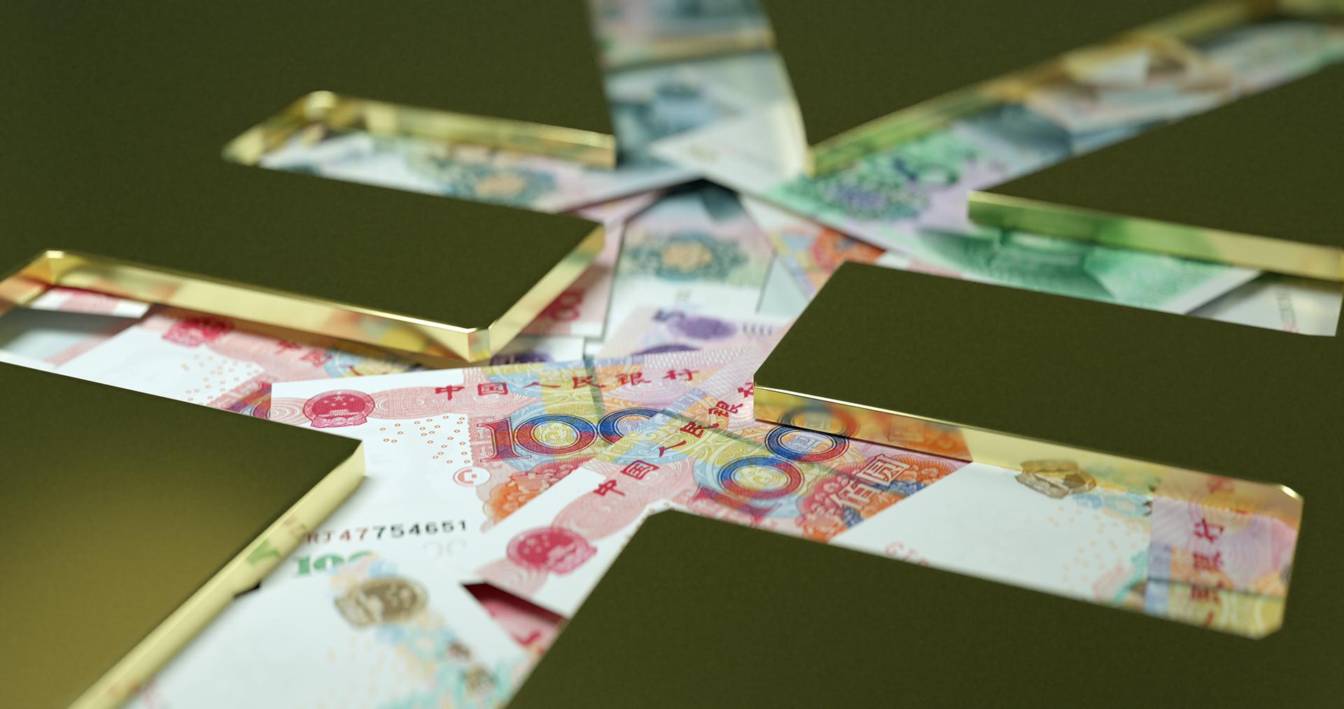 中国央行公布:数字人民币试点落地!跟支付宝微信支付哪里不同?