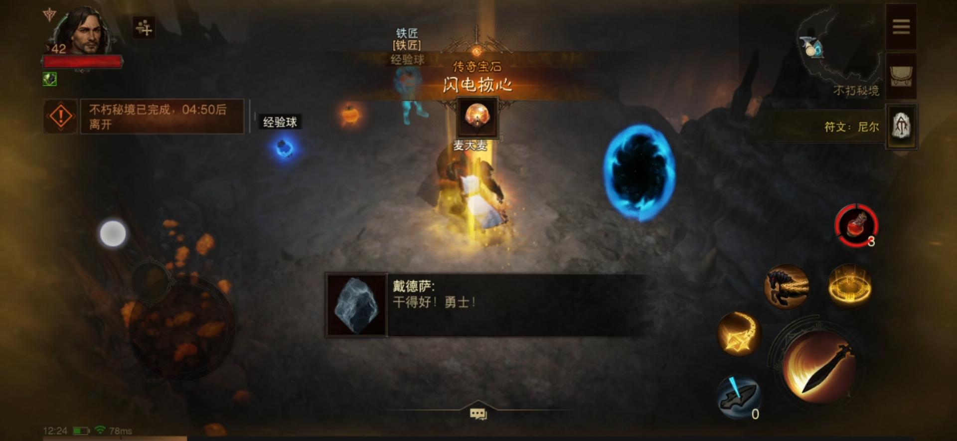 暗黑不朽如此简化的技能系统能否支撑起游戏深度?