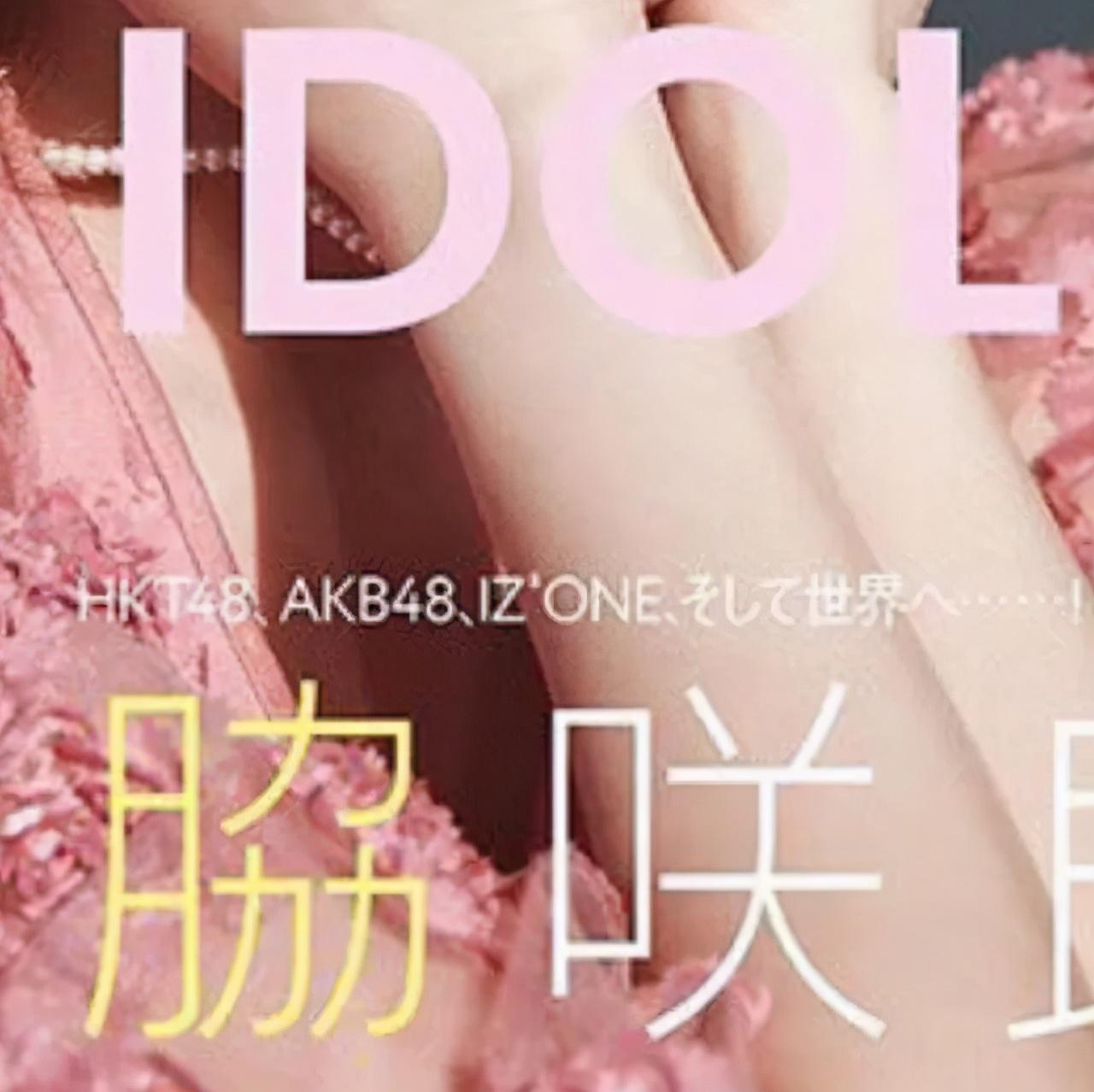 宫胁咲良要回韩国?即将发表日本毕业;她们的膝盖健康困扰需关注