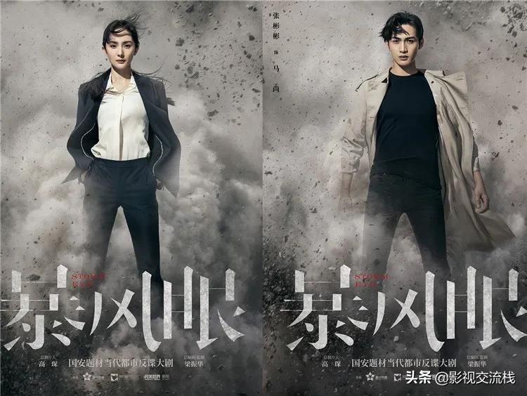 新春佳节,推荐三部最新谍战剧,其中一部即将播出