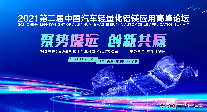 「快訊」廣汽本田擬30億投資新能源車擴產項目
