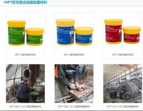 论一种新型的耐磨防腐颗粒胶的重要性