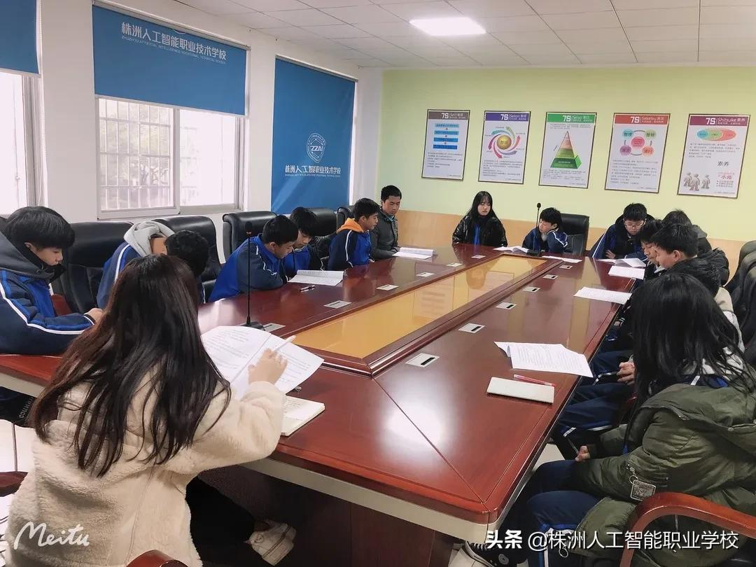 我校召开校内资助贫困生管理办法会议