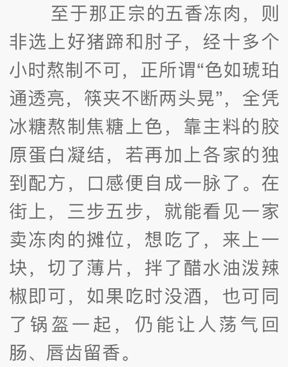 长安地理:引镇集(文/姜西锋,方言诵读/曹君刚)