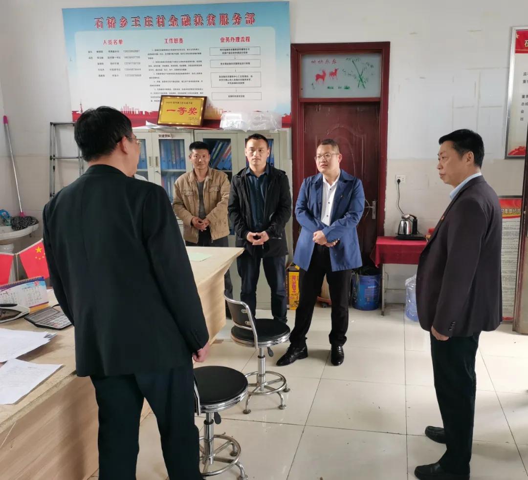 漯河市政数局到临颍县石桥乡王庄村开展结对帮扶志愿服务活动