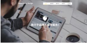 营销型网站建设5