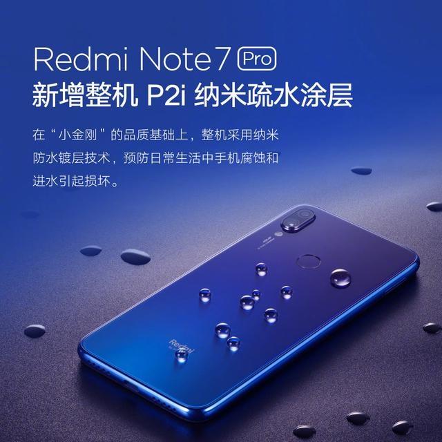 红米noteNote7 Pro提早接纳订购,卢伟冰确定预付款可退回!