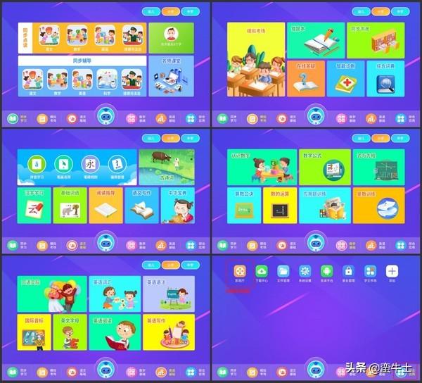 幼儿小学初中,酷比魔方Ipaly40教育版平板评测