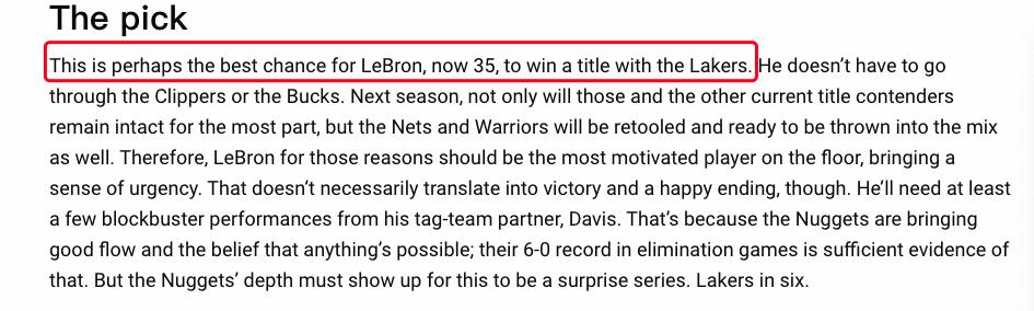 西決湖人晉級關鍵曝光,讓一眉哥打5號位,官網:這是詹姆斯最好的奪冠機會!-黑特籃球-NBA新聞影音圖片分享社區