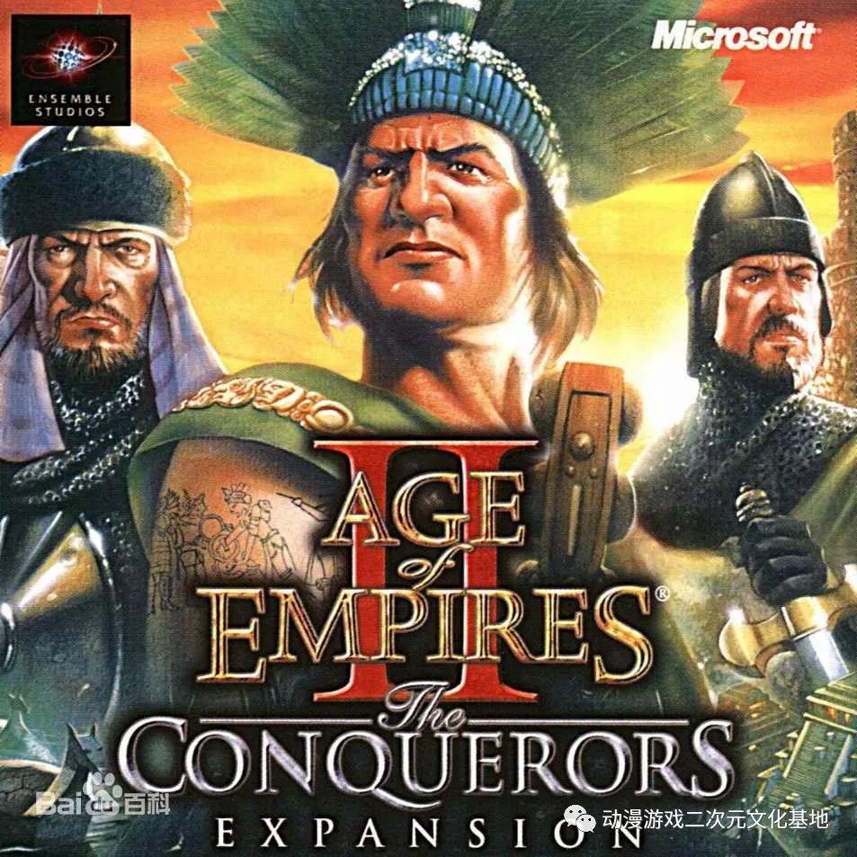 回顾丨这款游戏让我了解了世界历史