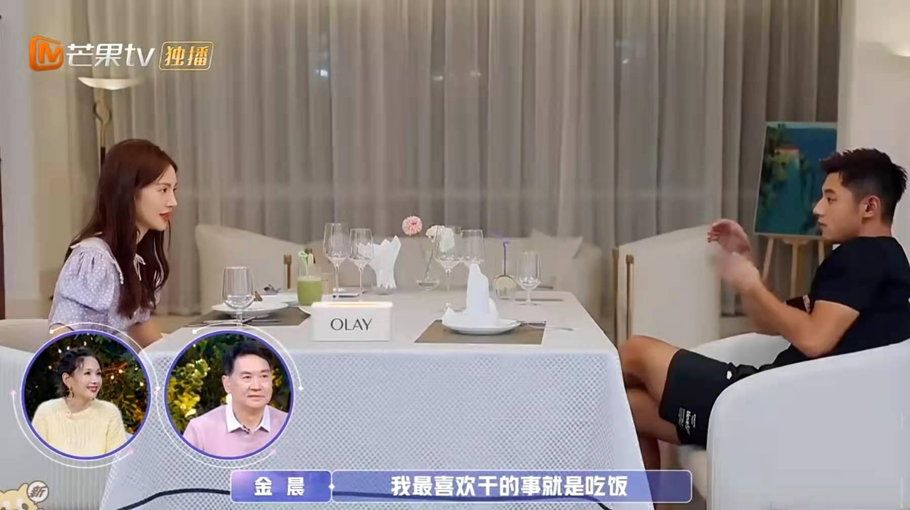 《女儿们的恋爱》:看张继科吃饭的样子,金晨拒绝他,是意料之中
