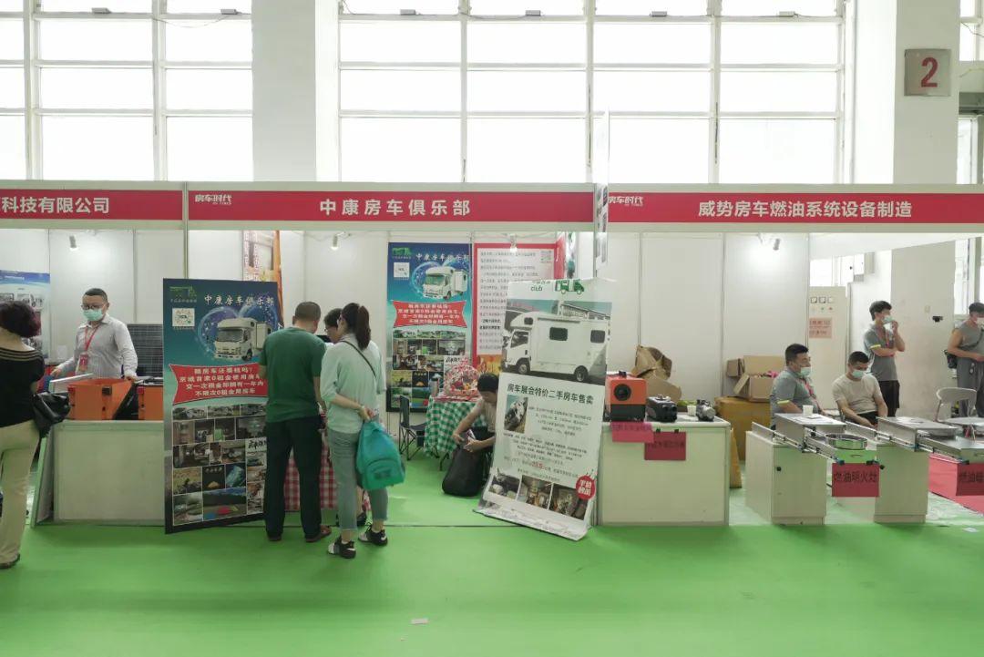盛夏展会点燃房车热潮 2021第四届北京房车旅游文化博览会盛大开幕