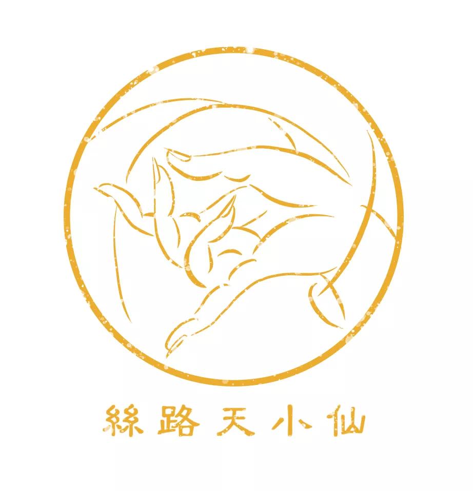 中秋推荐丨丝路天小仙——让你不发胖的月饼来了