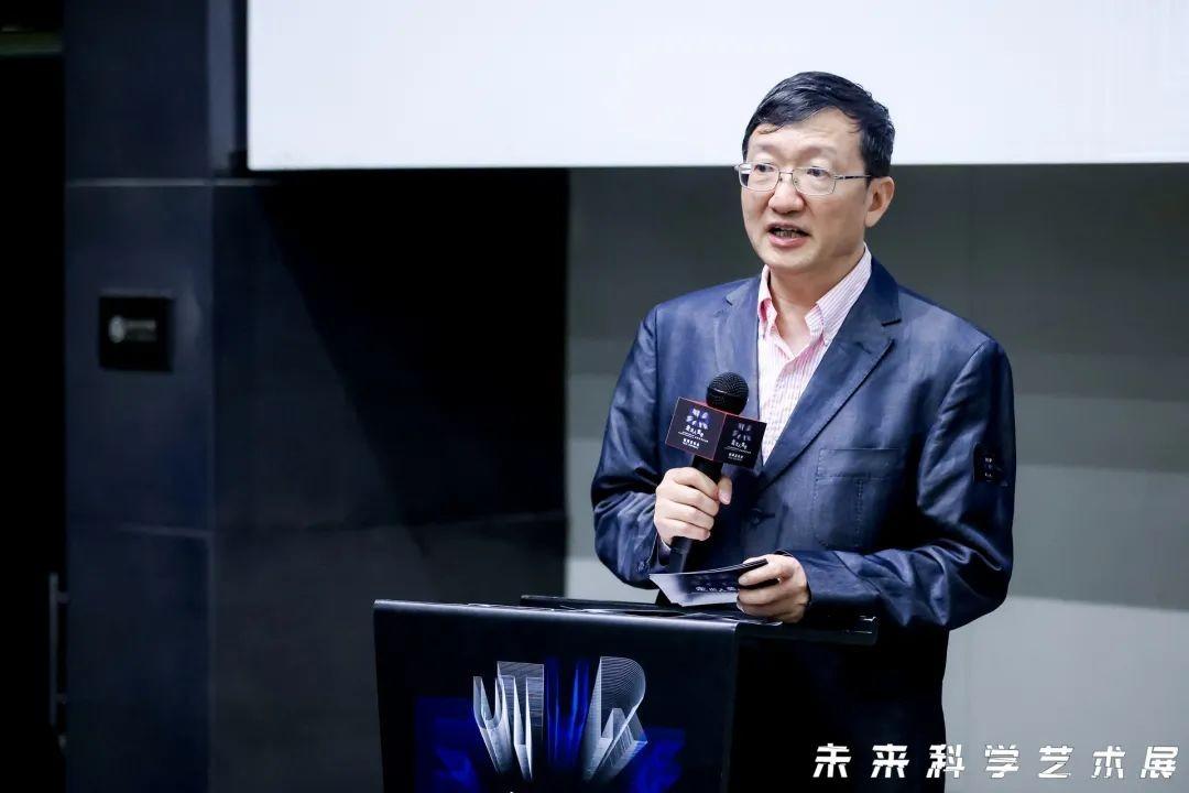 """""""走出人类世""""未来科学艺术展新闻发布会在京举行"""