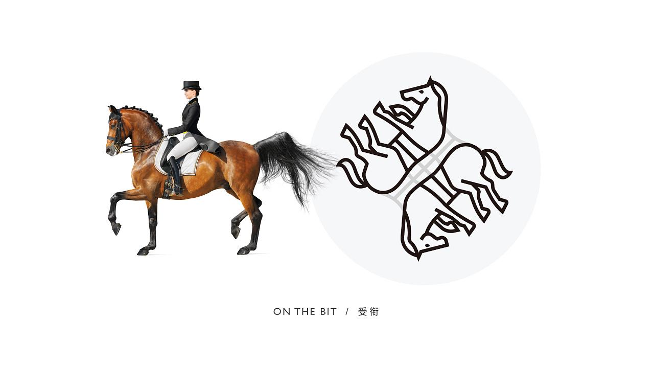 """被视为""""第一贵族运动"""",马术俱乐部设计透出高雅和尊贵"""