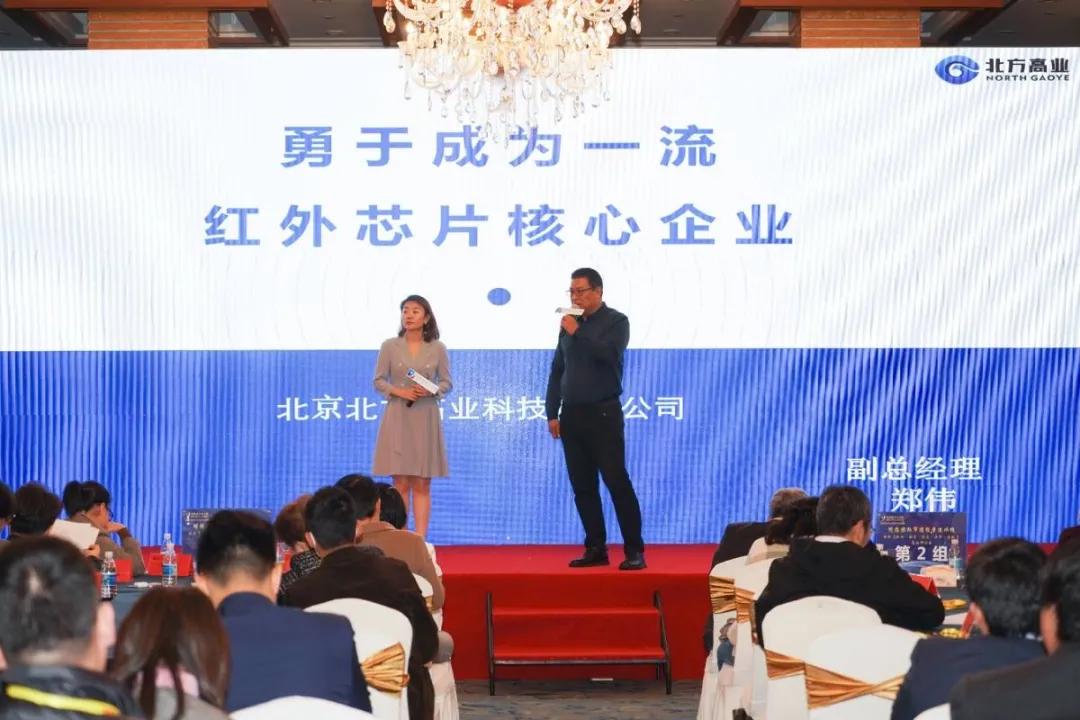 """从零起步到赶超世界,这颗""""中国芯""""何以得到1000万投资?"""