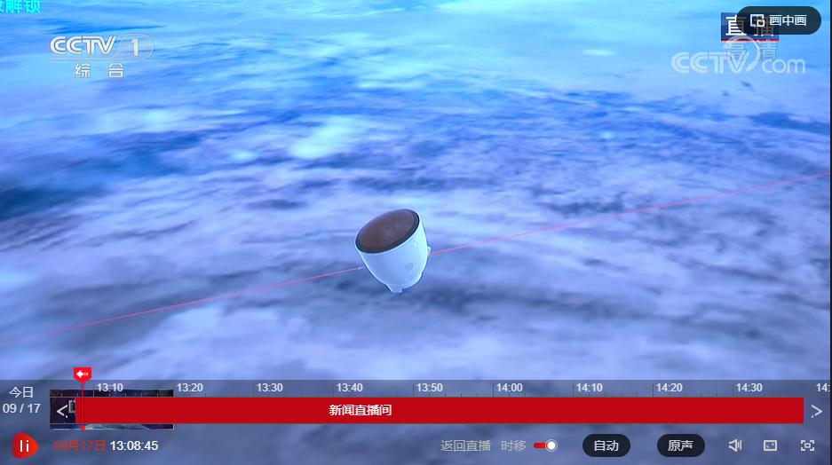 神舟十二号落点精度到底有多高?847米,为何还说它正中靶心?