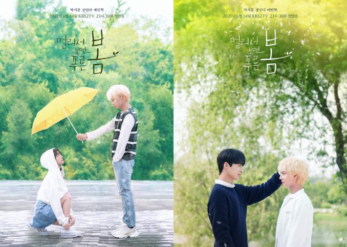 《机智的医生生活2》取代《顶楼3》,成为最热门的韩剧