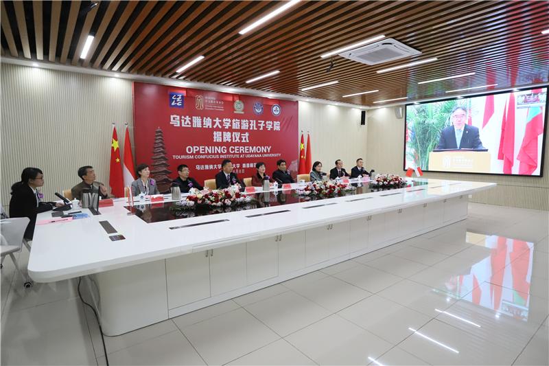 南昌師范學院:旅游孔子學院揭牌儀式舉行